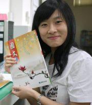Chung-wen Kuo