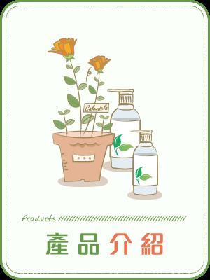 樂活栽 產品介紹