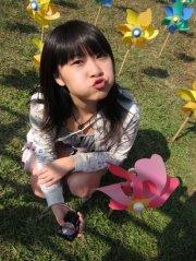 Hui Ming