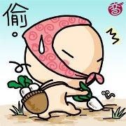 Chin Zin Tseng