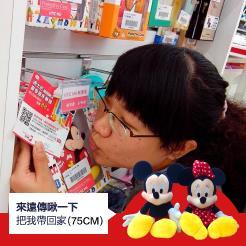 【遠傳 X 粉多任務】借位獻吻迪士尼,4重好禮等你拿! 林惠娟