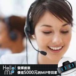 【HELLO MiP】神人級創意玩法大募集! HIKIGAYA