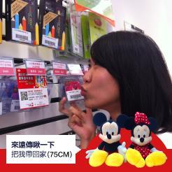 【遠傳 X 粉多任務】借位獻吻迪士尼,4重好禮等你拿! Tini Tsai