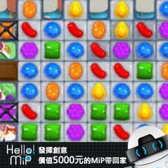 【HELLO MiP】神人級創意玩法大募集! Wall Kuo