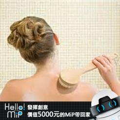 【HELLO MiP】神人級創意玩法大募集! Lynn Huang