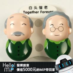 【HELLO MiP】神人級創意玩法大募集! XiaoPing