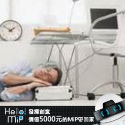 【HELLO MiP】神人級創意玩法大募集! Kimy Lai