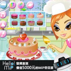 【HELLO MiP】神人級創意玩法大募集! 王珊珊
