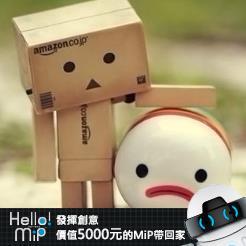 【HELLO MiP】神人級創意玩法大募集! 陳宇輝