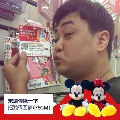 【遠傳 X 粉多任務】借位獻吻迪士尼,4重好禮等你拿! 鼎鈞 林