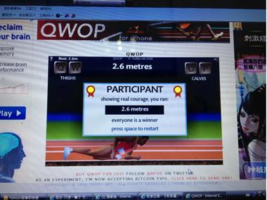 【粉多運動會】QWOP《超難跑步》,讓人玩到想翻桌! 張 家瑜