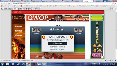 【粉多運動會】QWOP《超難跑步》,讓人玩到想翻桌! 陳 雲