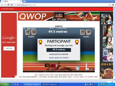 【粉多運動會】QWOP《超難跑步》,讓人玩到想翻桌! Wong Nick