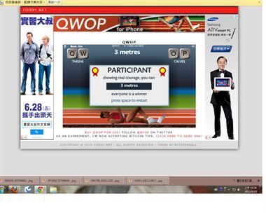【粉多運動會】QWOP《超難跑步》,讓人玩到想翻桌! Eva Huang