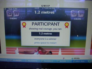 【粉多運動會】QWOP《超難跑步》,讓人玩到想翻桌! 偉 王