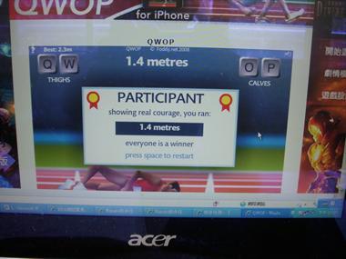 【粉多運動會】QWOP《超難跑步》,讓人玩到想翻桌! 張 瓊文