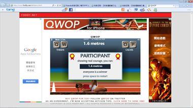 【粉多運動會】QWOP《超難跑步》,讓人玩到想翻桌! Lynn Huang