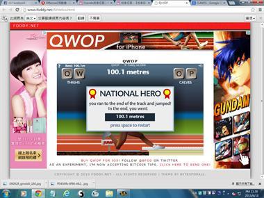 【粉多運動會】QWOP《超難跑步》,讓人玩到想翻桌! 美盈 郭