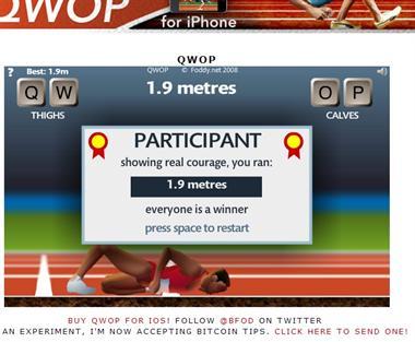 【粉多運動會】QWOP《超難跑步》,讓人玩到想翻桌! 穩潔 陳