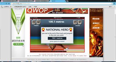 【粉多運動會】QWOP《超難跑步》,讓人玩到想翻桌! Ahan Chuang