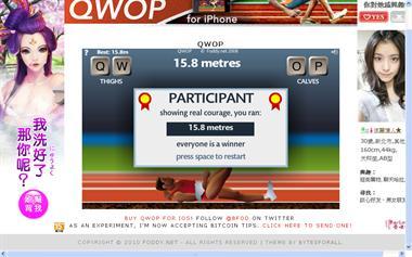 【粉多運動會】QWOP《超難跑步》,讓人玩到想翻桌! 文馨 張