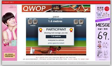 【粉多運動會】QWOP《超難跑步》,讓人玩到想翻桌! Xiu-Ting Lai
