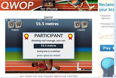 【粉多運動會】QWOP《超難跑步》,讓人玩到想翻桌! 佩綺 李