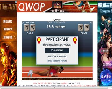 【粉多運動會】QWOP《超難跑步》,讓人玩到想翻桌! 吳 宣慧