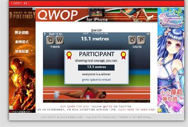 【粉多運動會】QWOP《超難跑步》,讓人玩到想翻桌! Andy Trew