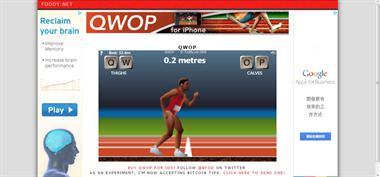 【粉多運動會】QWOP《超難跑步》,讓人玩到想翻桌! Wu Gina