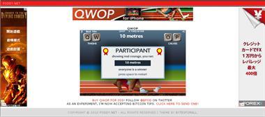 【粉多運動會】QWOP《超難跑步》,讓人玩到想翻桌! Janice Jann