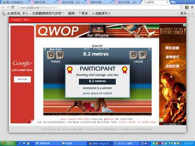 【粉多運動會】QWOP《超難跑步》,讓人玩到想翻桌! 冠翔張