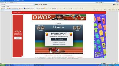 【粉多運動會】QWOP《超難跑步》,讓人玩到想翻桌! JoHsien Chang