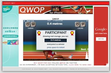 【粉多運動會】QWOP《超難跑步》,讓人玩到想翻桌! 果 松