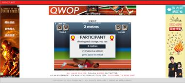 【粉多運動會】QWOP《超難跑步》,讓人玩到想翻桌! TangCythilya