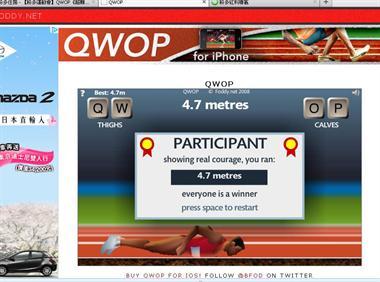 【粉多運動會】QWOP《超難跑步》,讓人玩到想翻桌! Pintwo Li