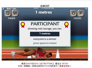 【粉多運動會】QWOP《超難跑步》,讓人玩到想翻桌! 王 同威