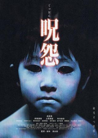 【粉多好嚇人】恐怖電影大募集 Lynn Huang