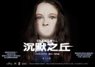 【粉多好嚇人】恐怖電影大募集 王 小扉