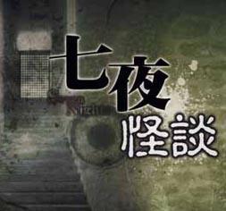 【粉多好嚇人】恐怖電影大募集 Li Lili