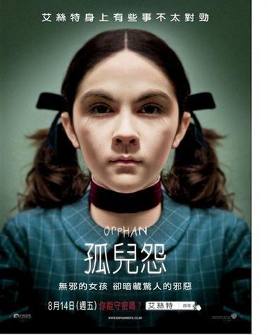 【粉多好嚇人】恐怖電影大募集 嘉銘 陳