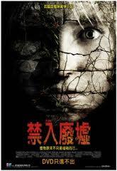 【粉多好嚇人】恐怖電影大募集 Lin KeiKun