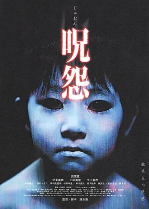 【粉多好嚇人】恐怖電影大募集 Hilda Wong