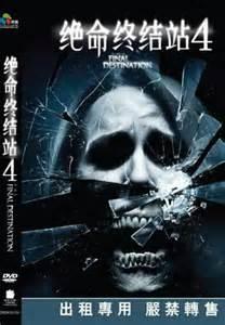 【粉多好嚇人】恐怖電影大募集 琉璃 藍