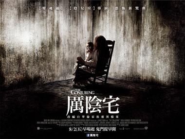 【粉多好嚇人】恐怖電影大募集 Yang Caimeng