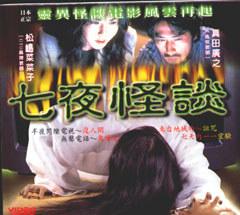 【粉多好嚇人】恐怖電影大募集 陳 驤