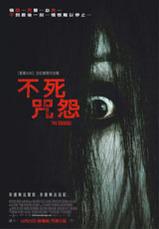 【粉多好嚇人】恐怖電影大募集 Chinwen Hu