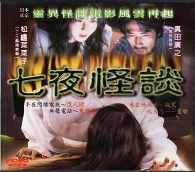 【粉多好嚇人】恐怖電影大募集 郭廷