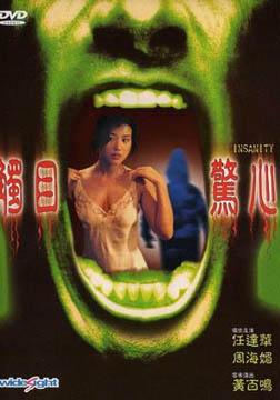 【粉多好嚇人】恐怖電影大募集 Chiu Nanami