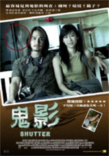 【粉多好嚇人】恐怖電影大募集 Susu Wu